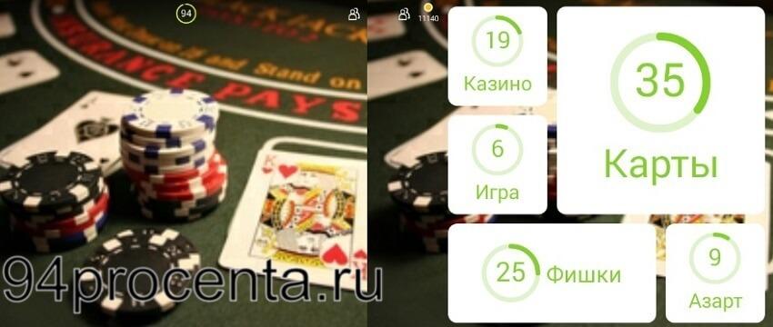 казино вулкан играть бесплатно онлайн все игры играть